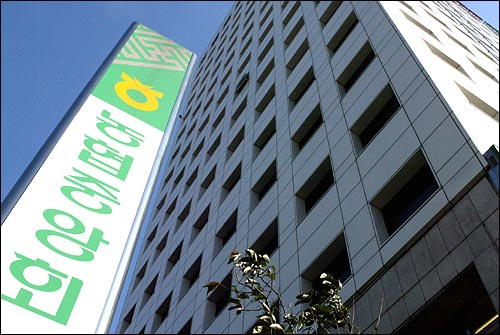 서울 서대문에 있는 농협중앙회 건물. 서울 서대문에 있는 농협중앙회 건물.